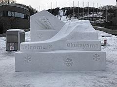 史上初、ネット上で「さっぽろ雪まつり」開幕、市民参加型イベントやオンラインバスツアー配信も