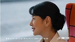 JR東日本、震災から10年の節目に東北キャンペーン、東北6県で6か月間、特別列車や企画乗車券発売へ