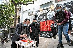 香港政府観光局、世界中の香港ファンとの関係強化、コロナ収束時を見据えて「香港スーパーファン」を立ち上げ