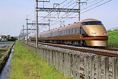 東武鉄道、学生団体向けに割引キャンペーン、遠足や社会科見学など支援、キャンセル料で柔軟な対応も
