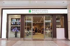 JR東日本、デジタル化で変わる新形態の駅店舗を取材した、従来の旅行販売の場から脱却へ【写真】