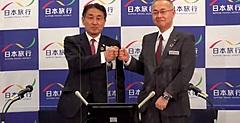 日本旅行、過去最大の赤字127億円、新社長「生き残りかけてかじ取り」、店舗は半減、社員3割減へ