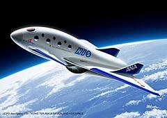 ANA、宇宙旅行に迫るオンラインツアー開催へ、PDエアロスペースと連携、記念品付き2980円
