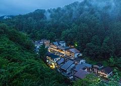 温泉総選挙2020、環境大臣賞には十日町の松之山温泉、ワーケーションでは山形・肘折温泉を評価