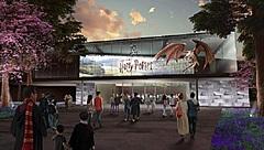ハリー・ポッター「スタジオツアー東京」、公式サイト開設、としまえん跡地に2023年開業へ
