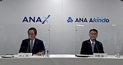 ANA launches two new companies to establish a Mileage-based Ecosystem on a super app and to accelerate a local revitalization business