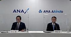 ANA、スーパーアプリで「マイルで生活できる世界」構築へ、プラットフォーム事業を本格始動