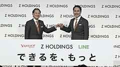 Yahoo Japan and LINE are officially integrated into the largest Internet service provider in Japan, offering AI-based services