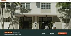 旅行比較の世界大手KAYAK(カヤック)、米マイアミにホテル開業、スマホでドア鍵や室内設備をコントロール