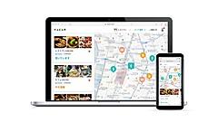 北海道ニセコ、飲食店の混雑状況をリアルタイムで可視化、安心安全な観光地目指す