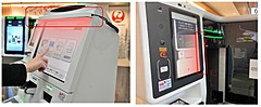 JAL、空港チェックイン時のタッチパネル非接触化、手荷物タグの発行も