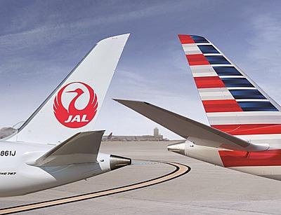アメリカン航空のフライトでJAL国際線出張プログラムの利用が可能に、両社の提携深化で米国の出張にも大きなメリット(PR)