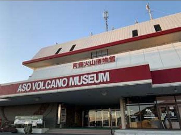 熊本県・阿蘇火山博物館、文化観光の振興強化、先行事業としてオンラインツアー開催