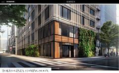 マリオット、東京に2軒目の「エディション」開業へ、世界でブティックホテル展開を加速