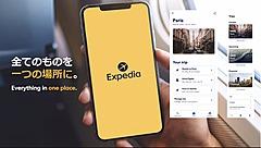 エクスペディアが新戦略、過去5年で最大予算のブランド刷新、タビナカのサポート体制拡充も