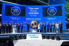 Trip.com、香港で株式上場、調達資金をワンストップ旅行サービスの拡充に投入