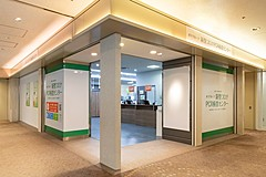 PCR test facilities open in Haneda Airport domestic terminals, serving quick antigen tests for domestic flight users