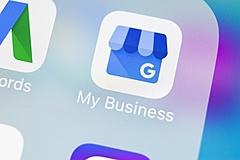 グーグルの新たなホテル検索で上位掲載されるポイントは? 予約リンクの無料化に舵を切った狙いも考察【外電コラム】