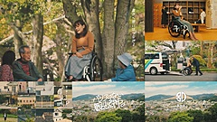 大分県別府市、おもてなし再開に向けて市民出演のミュージック動画公開