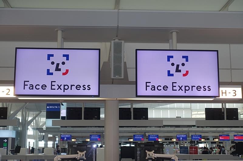 羽田空港で始まった「顔パス」の搭乗手続きを取材した、今年7月には本格運用、デジタル健康アプリとの連動も視野