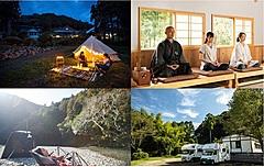 寺に常設キャンプ場を開業へ、和歌山県「大泰寺」でアウトドア宿坊体験、座禅指導も