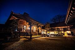 全国初の宿坊オーベルジュが開業へ、京都府綾部市で1000年の歴史ある正暦寺、国交省の支援活用