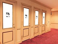 リーガロイヤルホテル東京、館内サテライトオフィス増設、1名用リモートワーク向けに