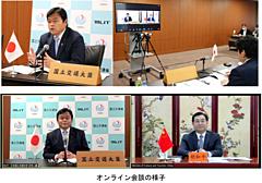 日本/中国の観光トップ会談、観光復活へ課題解決で一致、航空便の早期回復やバーチャル観光の推進