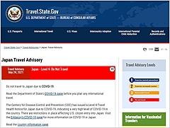 米国務省、日本への渡航中止を勧告、渡航警戒を最高の「レベル4」引き上げ、東京オリンピック参加に影響か