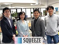 SQUEEZE社、JR東日本と資本業務提携、駅周辺の狭小土地でホテル運営やDX推進へ