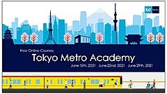 東京メトロ、海外鉄道関係者向けにオンライン講座、日本の都市交通ノウハウ提供