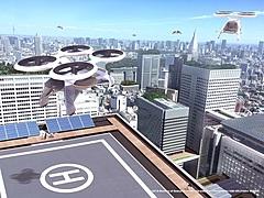 「空飛ぶクルマ」を2025年の大阪万博で実現へ、トヨタ自動車らが新参画で、タスクフォース設置へ
