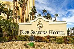 フォーシーズンズ、ホテル開業ラッシュで雇用を急拡大、現場サービスや清掃などオペレーション職が多く