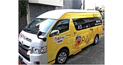 沖縄の地元タクシー8社がワクチン接種者の無料移動サービス、乗合いルートに配車システムを活用