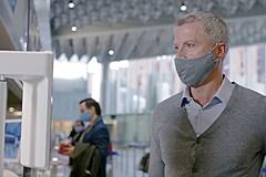 マスク着用でも顔認証が搭乗券に ーNEC、スターアライアンスと世界の航空輸送技術SITA社が提携、空港でのタッチレス化を加速