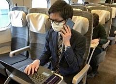 JR東日本、新幹線に「リモートワーク推奨車両」、追加料金なし、オンライン会議や通話可能に