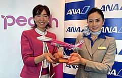LCCピーチとANAが共同運航便、8月下旬から、成田線と中部線の国内線で