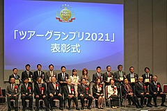 The first Japanese Tour Grand Prix 2021 in two years picks 'Land Cruise JTB,'  seat-in-couch tour in Europe, as Tourism Minister Award