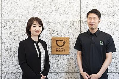 観光DXのカギは「データ利活用」、観光地経営を成功に導くポイントをセールスフォースに聞いてきた(PR)