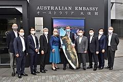 オーストラリア政府、日本人観光客誘致へ観光大臣が来日、JTBら旅行・航空7社とパートナーシップ締結