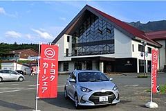 宿泊施設とトヨタのカーシェアサービスがタッグ、周遊観光・滞在型観光や二次交通として、岩手・八幡平マウンテンホテルでサービス開始
