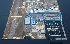 広島県、ウォーターフロントの県有地活かす事業募集、マリーナホップの次期事業として