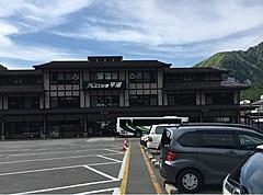高速バス往復利用で奥飛騨の2次交通が割引に、小型EVやレンタサイクルなど、京王バスらがキャンペーン