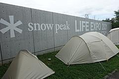 スノーピークが推進する観光事業とは? キャンプの境界超えた関係人口の創出につながる取り組みと、本社に新設するリゾートを取材した