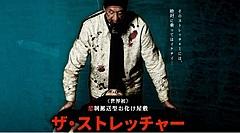神戸市で「お化け屋敷」イベント、メディアや商業施設がタッグで、外国人の雇用創出も