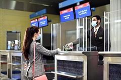 エミレーツ航空、中小企業向けプログラムで新規登録の獲得へ、ポイント加算キャンペーンを実施