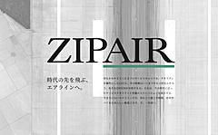JAL子会社LCC「ZIP AIR(ジップエア)」、成田/ホノルル線の運航再開、日本出発前に事前検疫審査、10月から週2便に増便