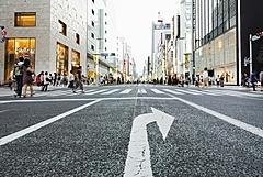 阪急交通社、東京の営業拠点を移転、法人団体営業本部東日本営業部やフレンドツアーセンターなど