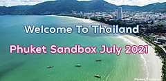 タイ、プーケットでワクチン接種済み旅行者の受入れ開始、欧州、中東、シンガポールから直行便