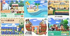 ゲーム「あつ森」に「JTB島」が登場、浅草など関東近郊の夏旅をバーチャル体験、おうち時間で旅楽しんで